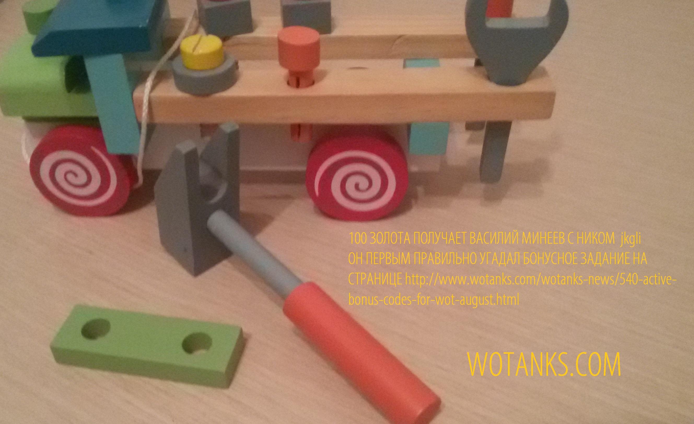 Ответ на задание конкурса Wotanks.com