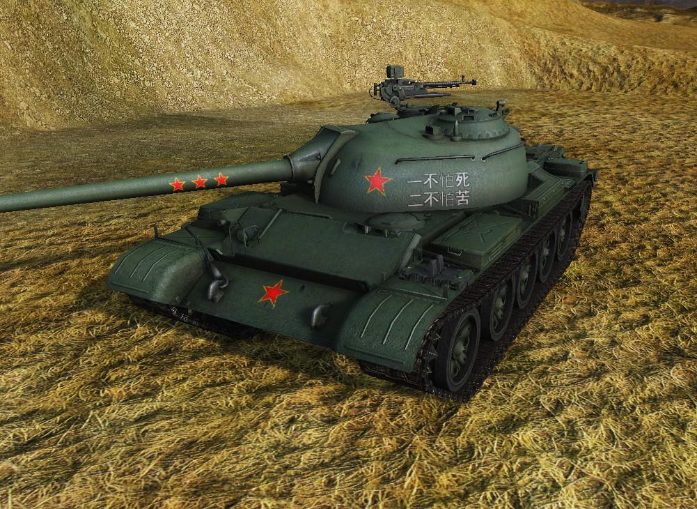 Китайские отметки стволов орудий танков
