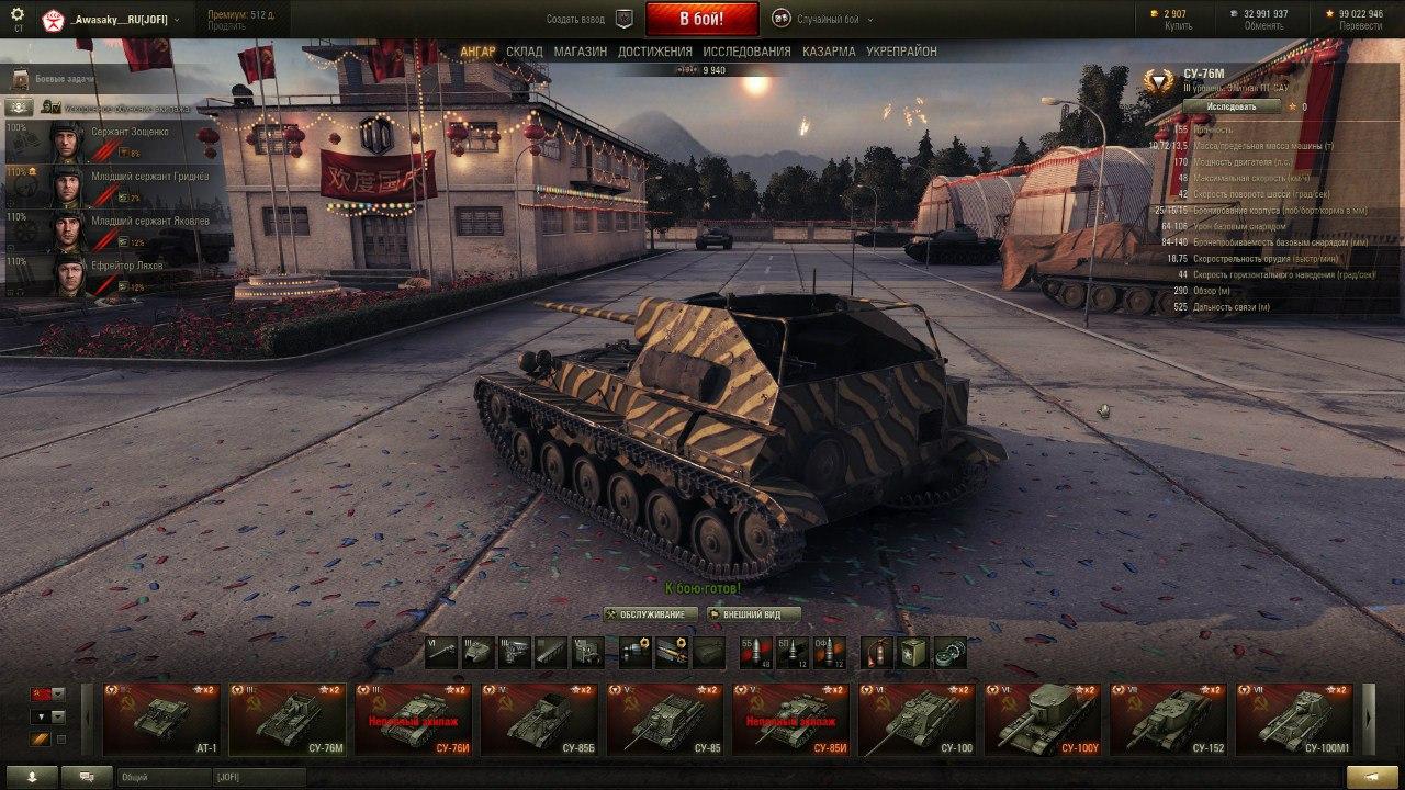 смотреть украли танк леву с ангара