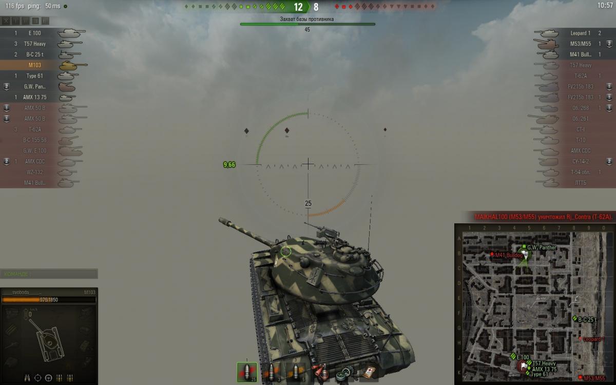 World of tank тестовый сервер скачать