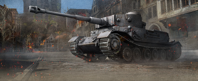 World of Tanks German Tanks