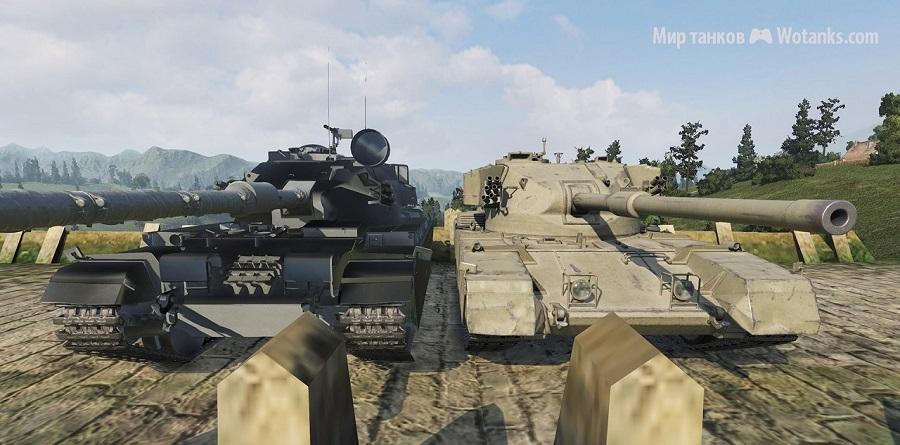 Замена FV4202 на Centurion action X