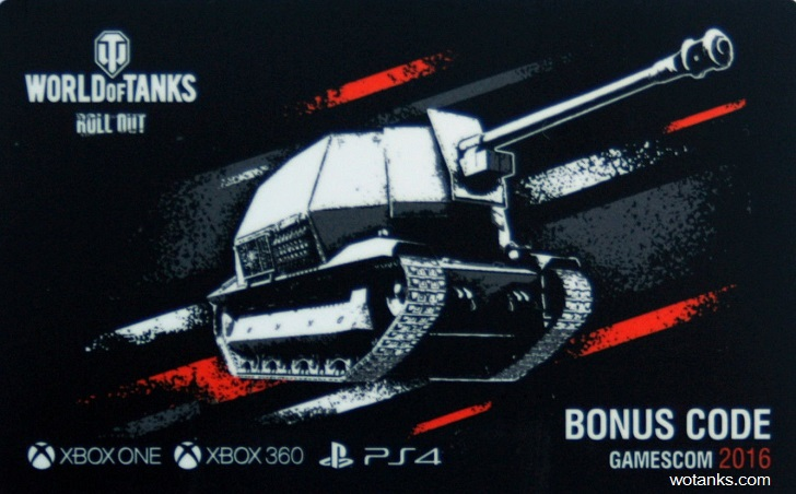 Бесплатный бонус код на World of Tanks