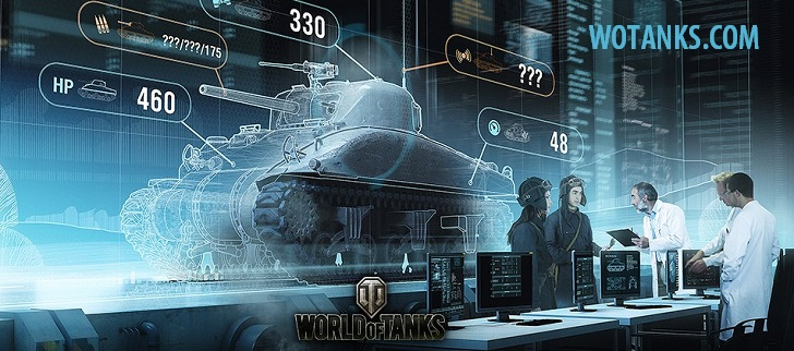 Песочница World of Tanks