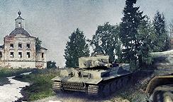 Вики танки