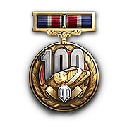 Золотая медаль на 100 лет танку