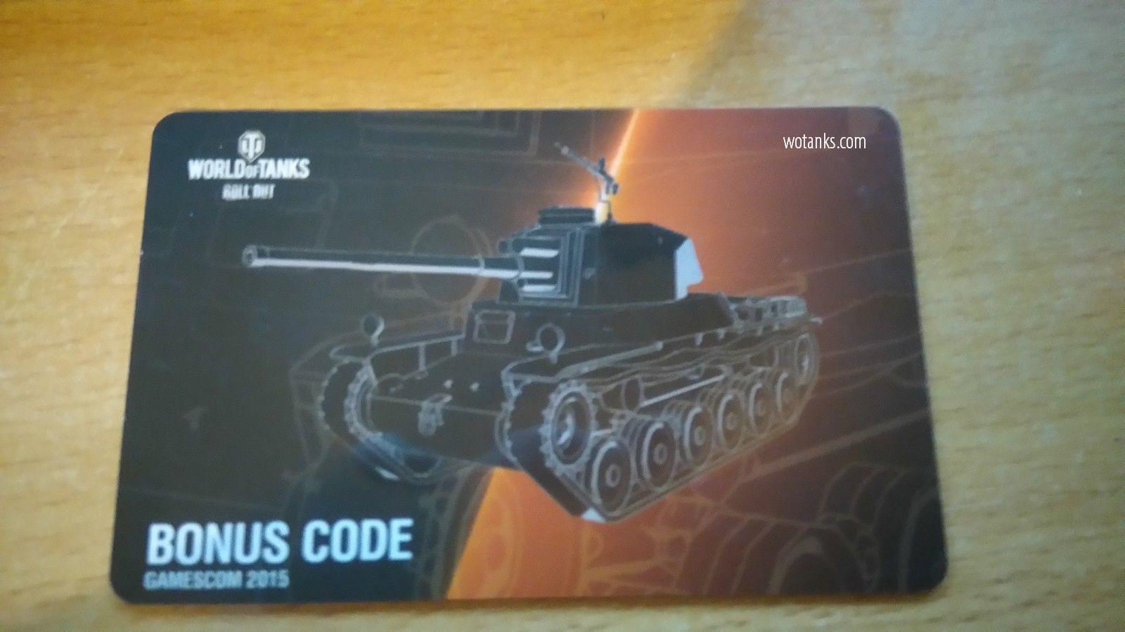 Действующий бонус-код для WOT на танк Chi-Nu Kai