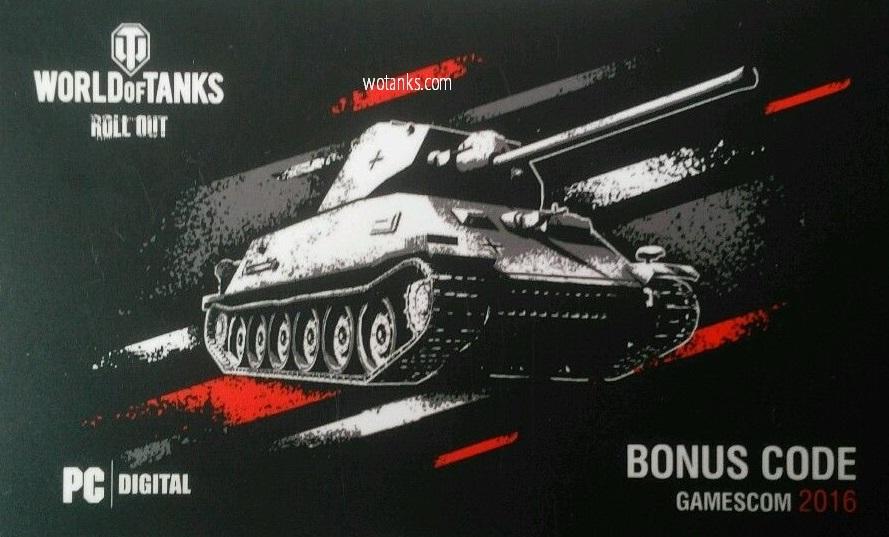 Бонус коды для World of Tanks на декабрь 2016