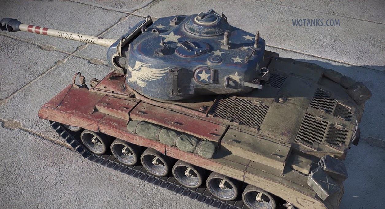 Премиум танк T26E5 Patriot