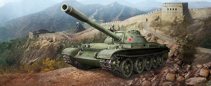 Type-59 доступен в магазине