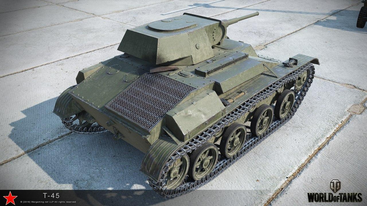 Подарочный танк Т-45 на день рождения World of Tanks