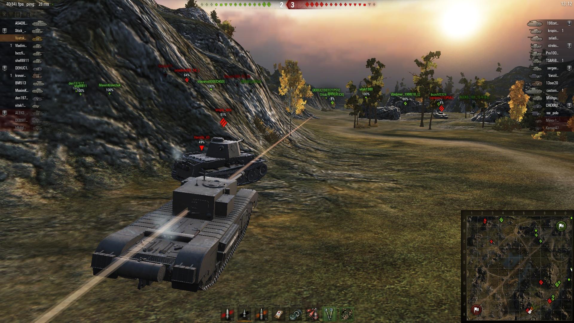 Попадание по танку