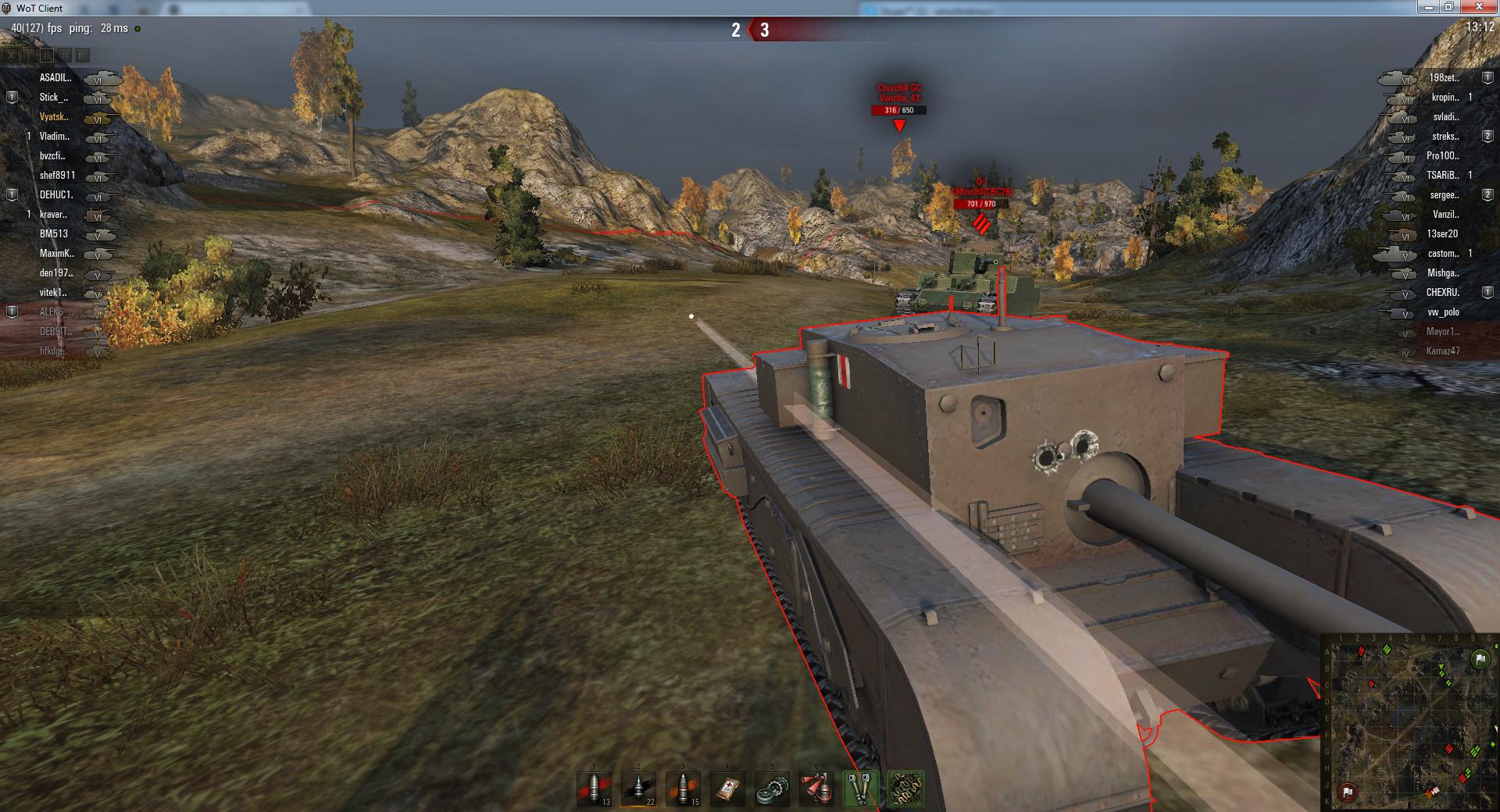 Пробил танк насквозь