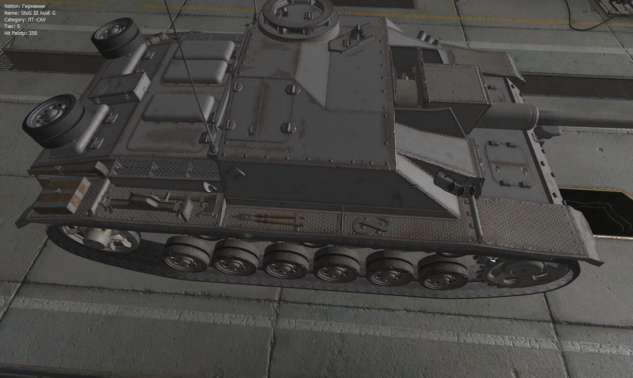 Stug-III-Ausf-G-HD-model-wot-04.jpeg