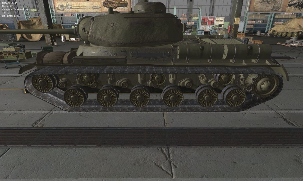 tank-is-hd-model-wot-0.9.2-02.jpeg