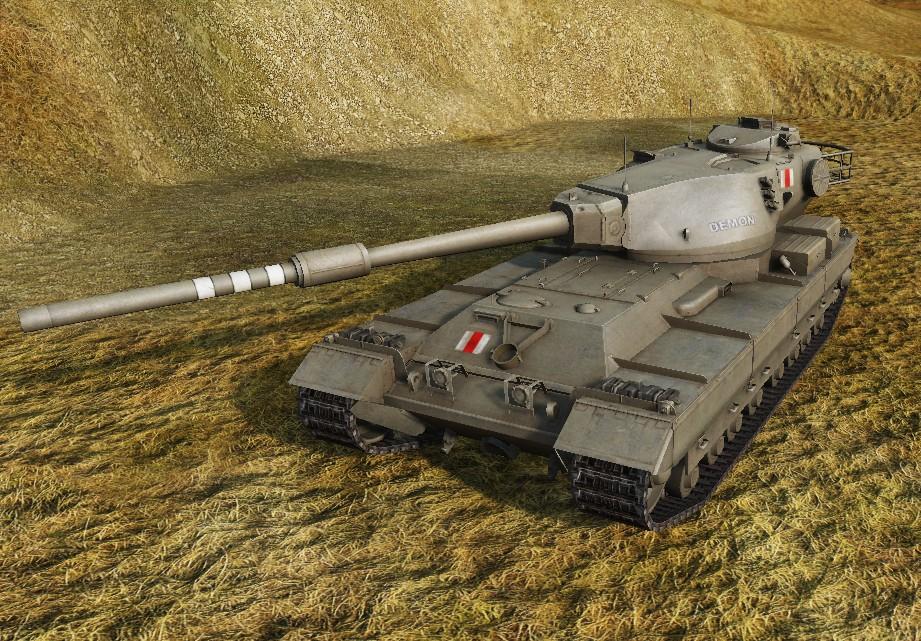 Метки на стволах орудий Британских танков