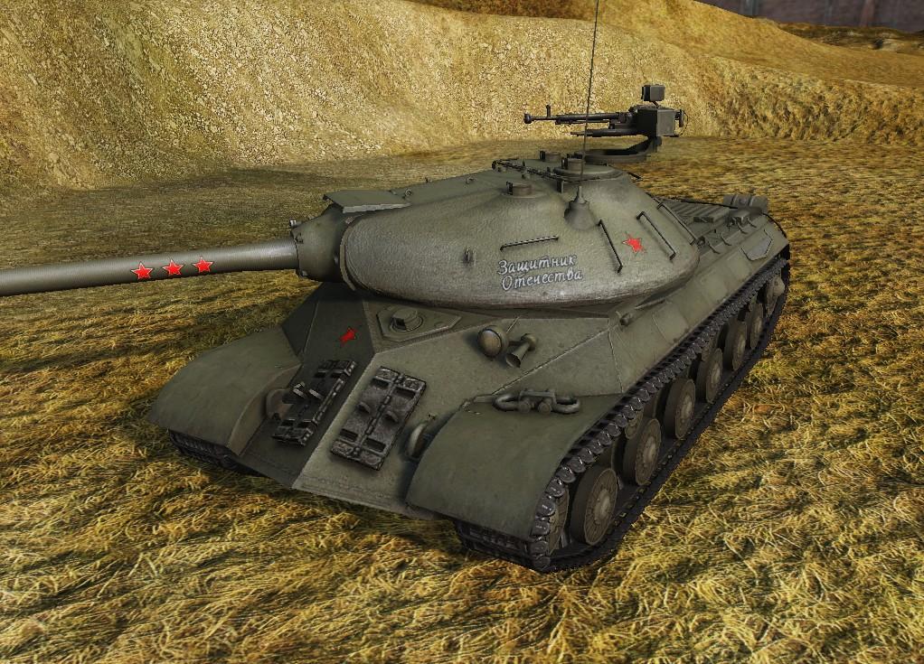 Отметки на советских танках