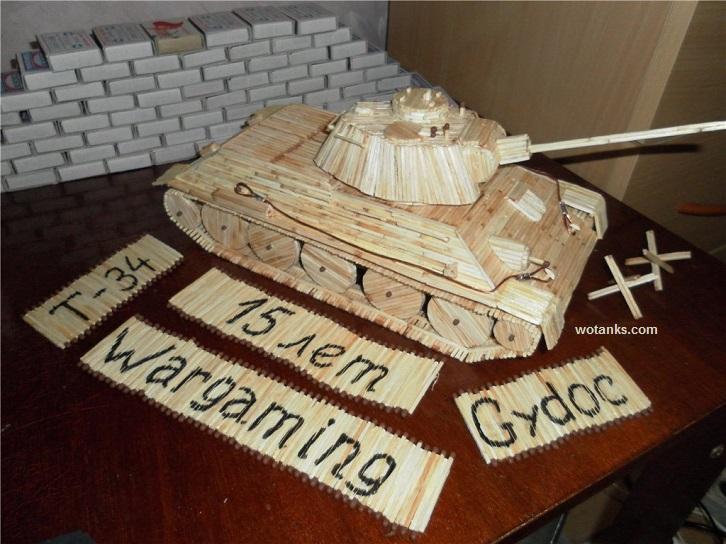 Спичечные танки