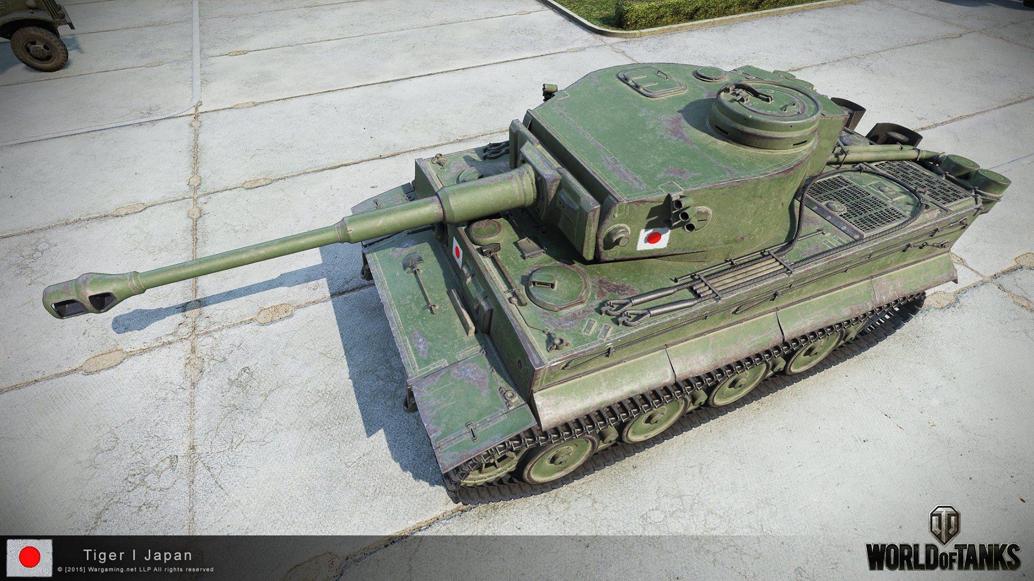Рендер японского Тигра