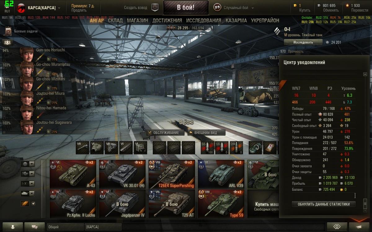 Как быстро прокачать танки в World of Tanks