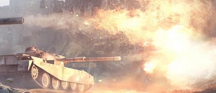 Какой танк лучше качать?