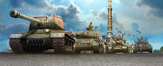 world of tanks к 9 мая бонус код