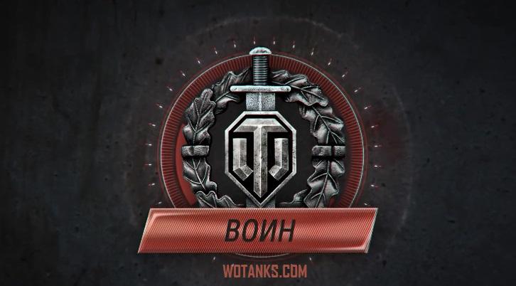 Лучшие реплеи World of Tanks
