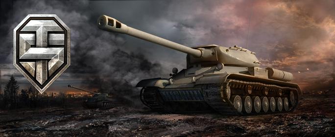 Изменения в игре World of Tanks версии 0.7.3