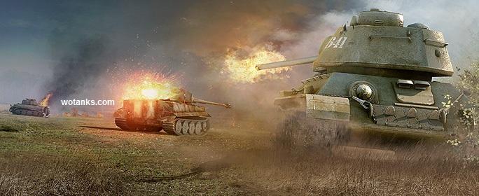 Пробитие танков