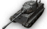 Танк е-75
