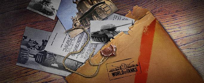 Конкурс Кадр за Кадром - World of Tanks