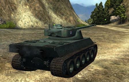 Французский тяжелый танк