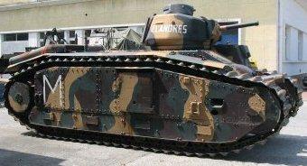 Тяжелый танк франции