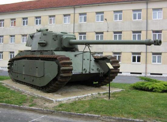 Памятник тяжелому французскому танку