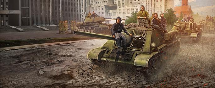 Воскрешение ИСУ-152