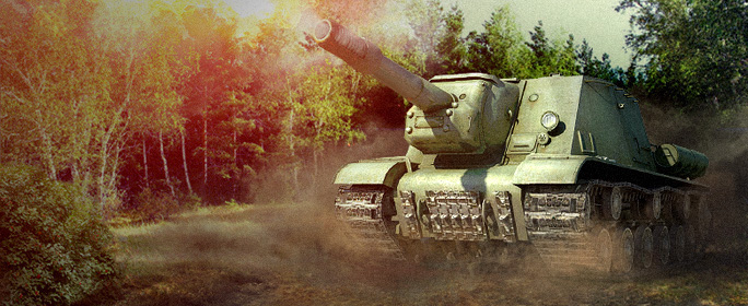 Майская акция от World of Tanks