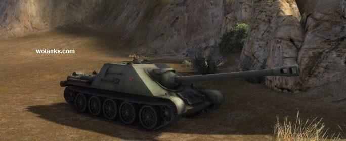 ПТ-САУ СУ-122-44