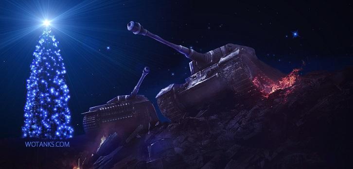 Танковый квест