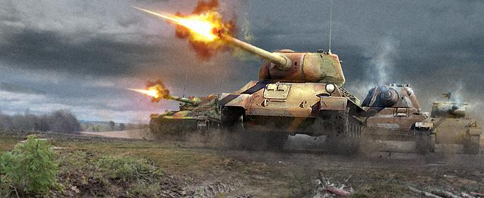 Распродажа танков - World of Tanks