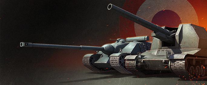 Французская техника World of Tanks версии 0.7.4