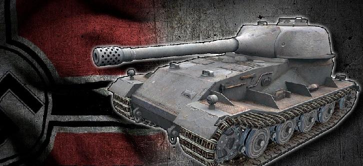 Сверхтяжелый танк VK 72.01 (K)