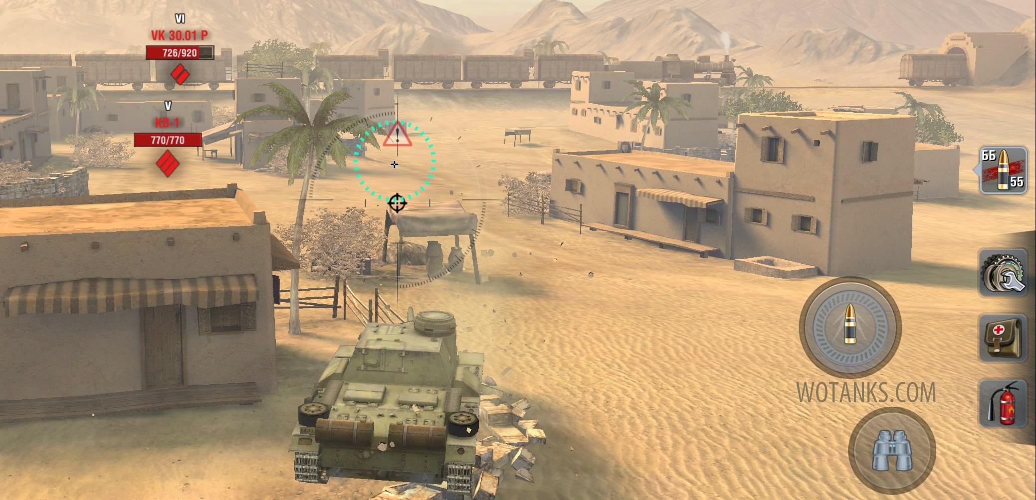 Не видно танки противника - задержка при засвете