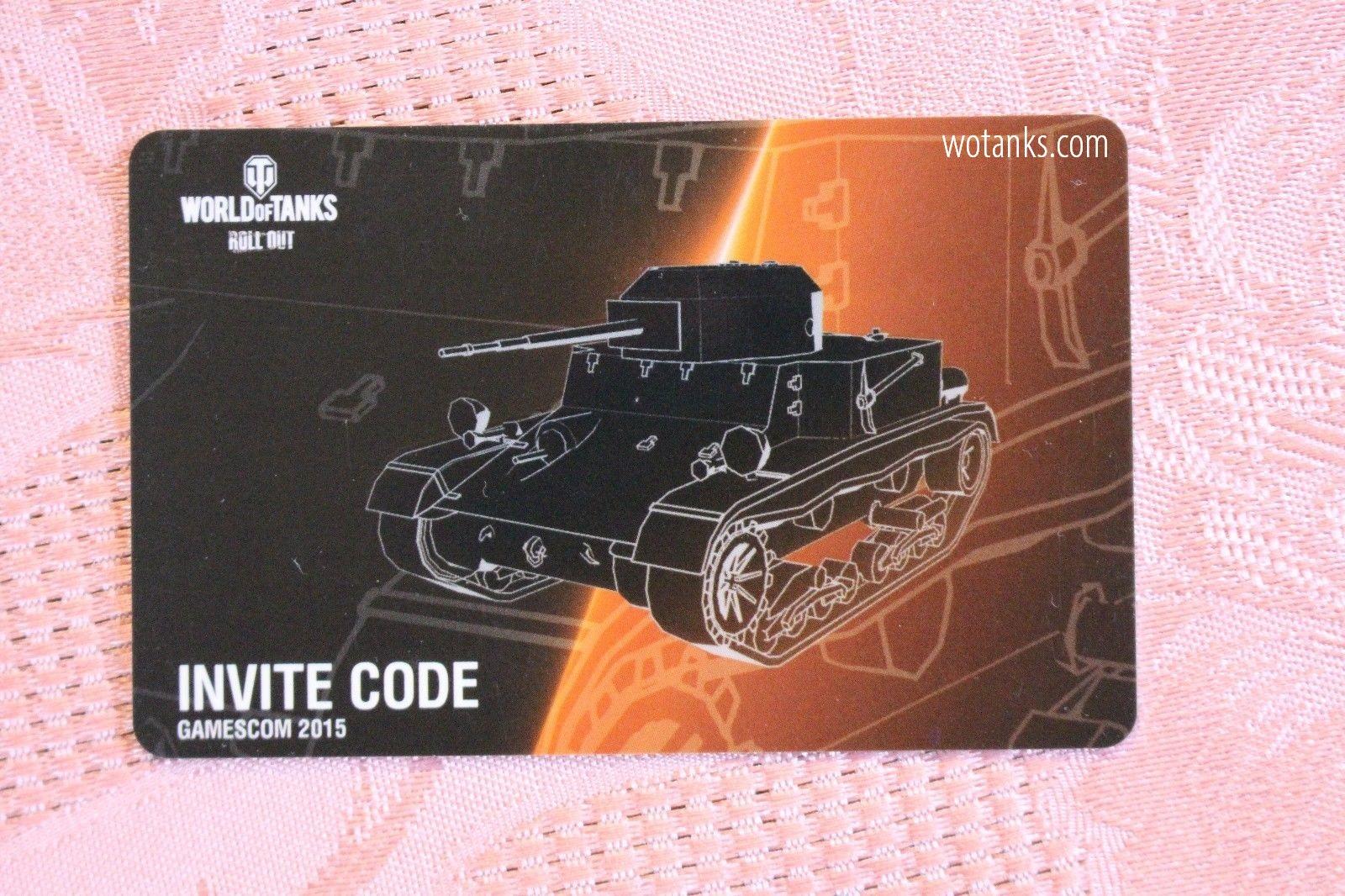 бесплатно бонус код для world of tanks на 2015