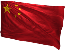 images/flags/china-big-flag.png