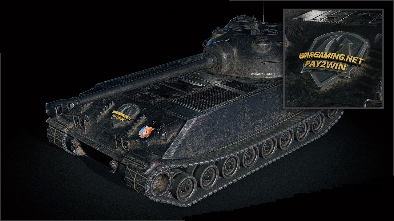 Шкурка для World of Tanks