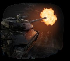 Розыгрыш танков Type-62