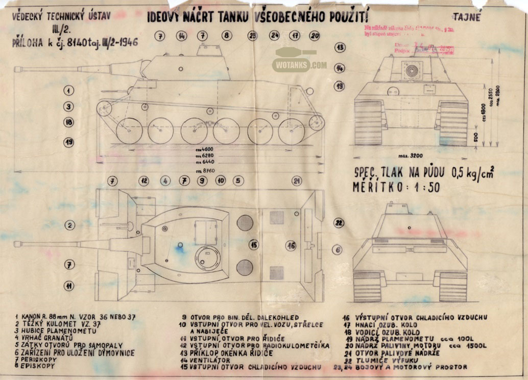 Схема TVP VTU Koncept фото