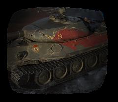 Раздача премиум танков