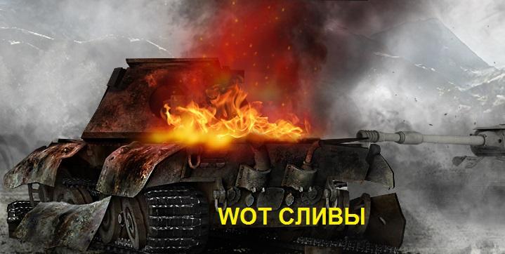 в бане писать в танках