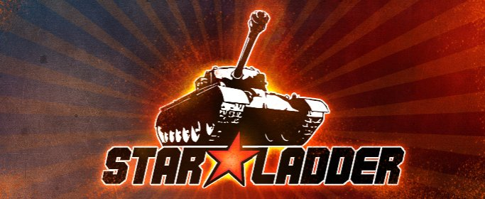 Турнир Star Ladder по World of Tanks